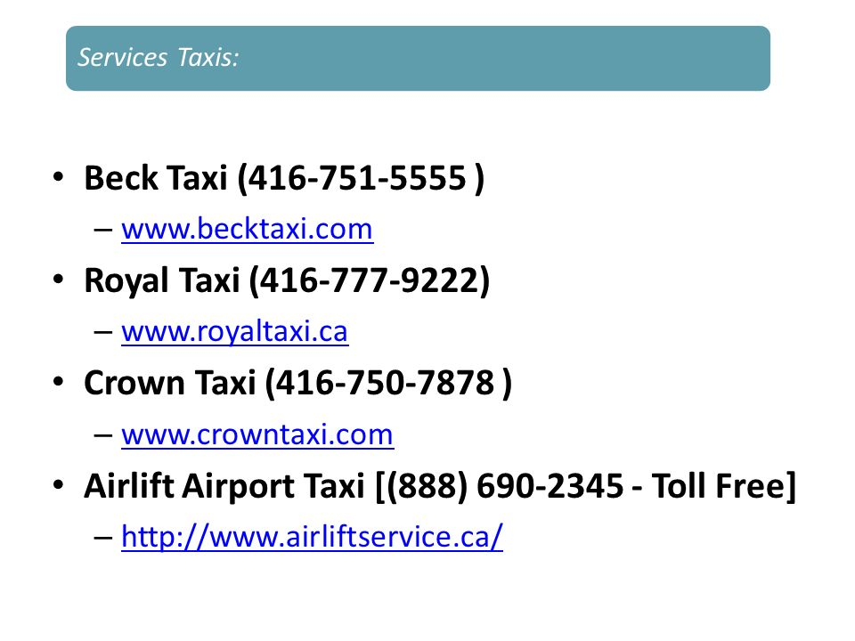 Airlift Airport Taxi [(888) 690-2345 - Toll Free]